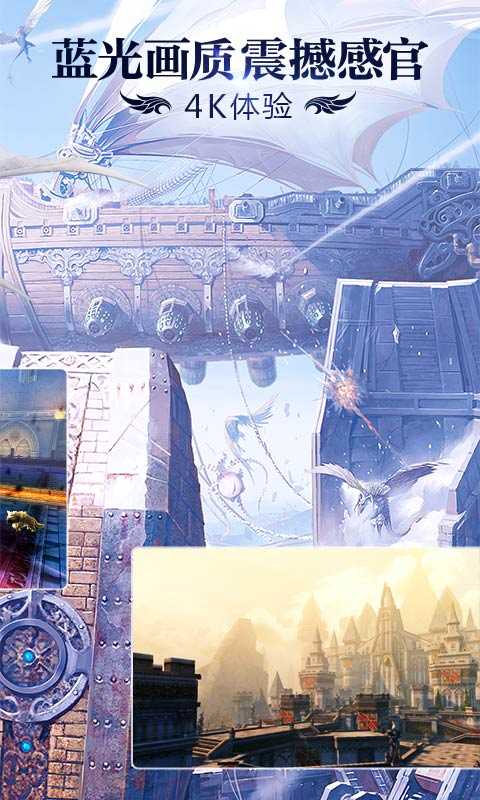 天堂2:血盟游戏截图3