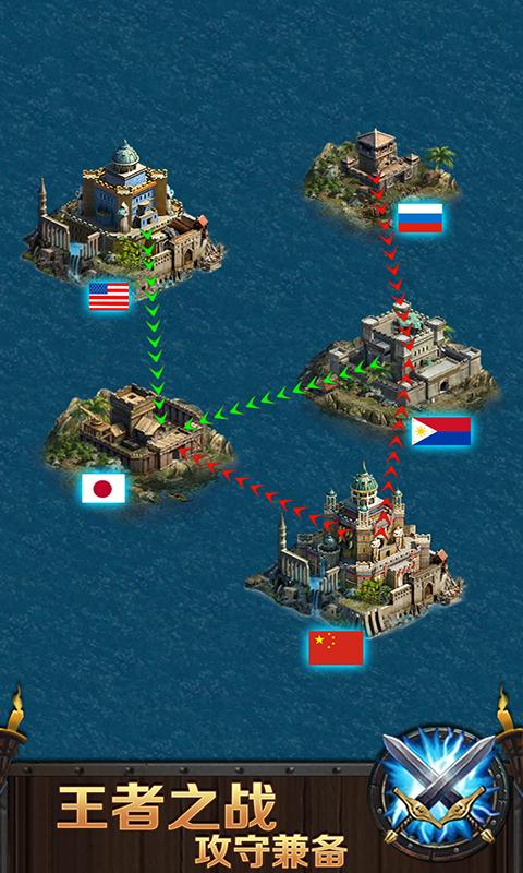 海洋战争游戏截图3