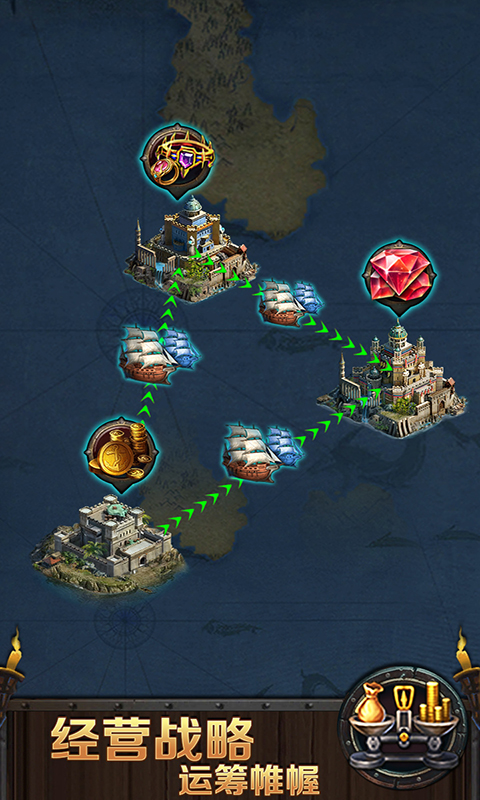 海洋战争游戏截图5