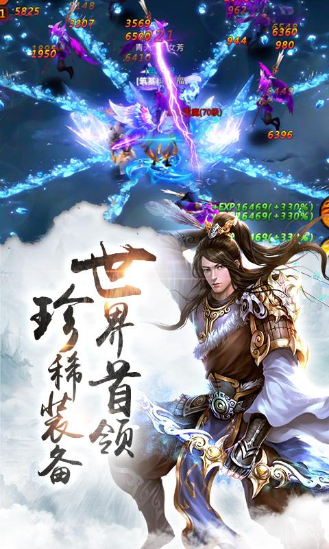 剑雨幽魂游戏截图5