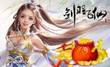 剑羽飞仙-周年庆礼包